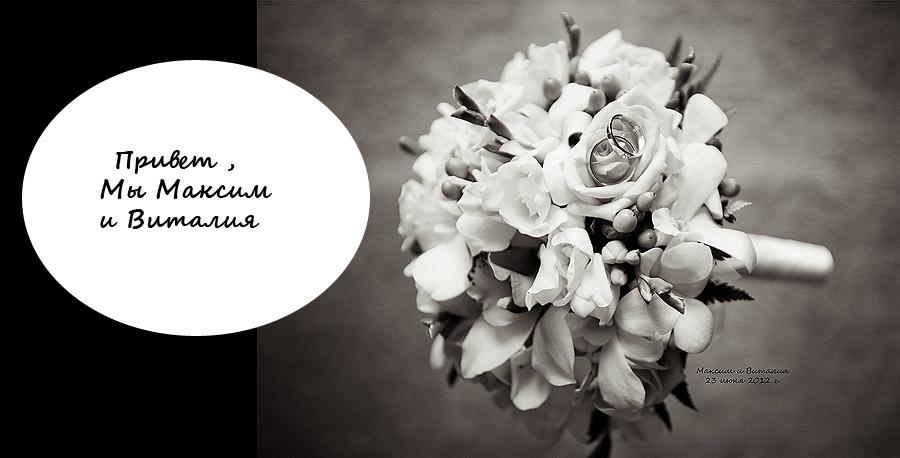 букет невесты свадебный