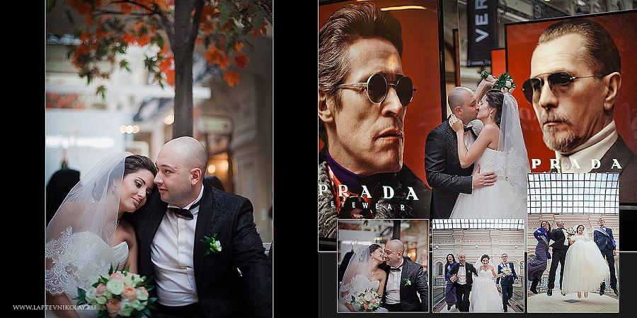 фотограф москва Ла Никос свадьбу 900
