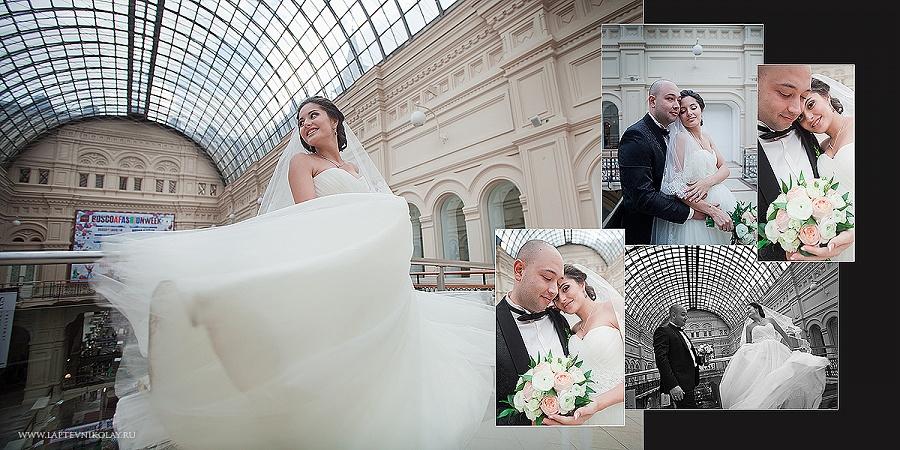 фотограф москва Ла Никос свадьбу94